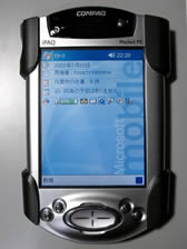 iPAQ Pocket PC H3970