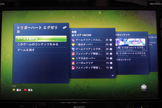 Xbox 360新UI画面